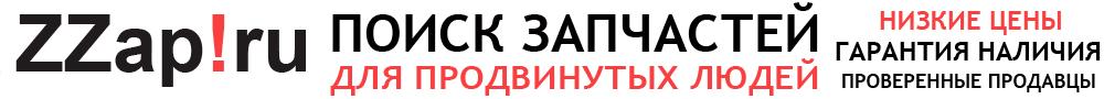 ZZap.ru - ����� ��������� ��� ����������� �����