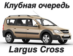 ������� ������� �� Largus Cross