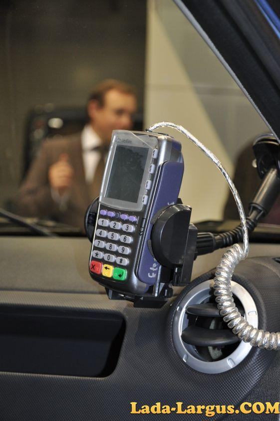 Оплата такси картой — Такси Класс - Заказать такси