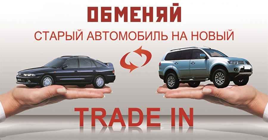 магазине могут обмен авто на телефон в оренбурге тому