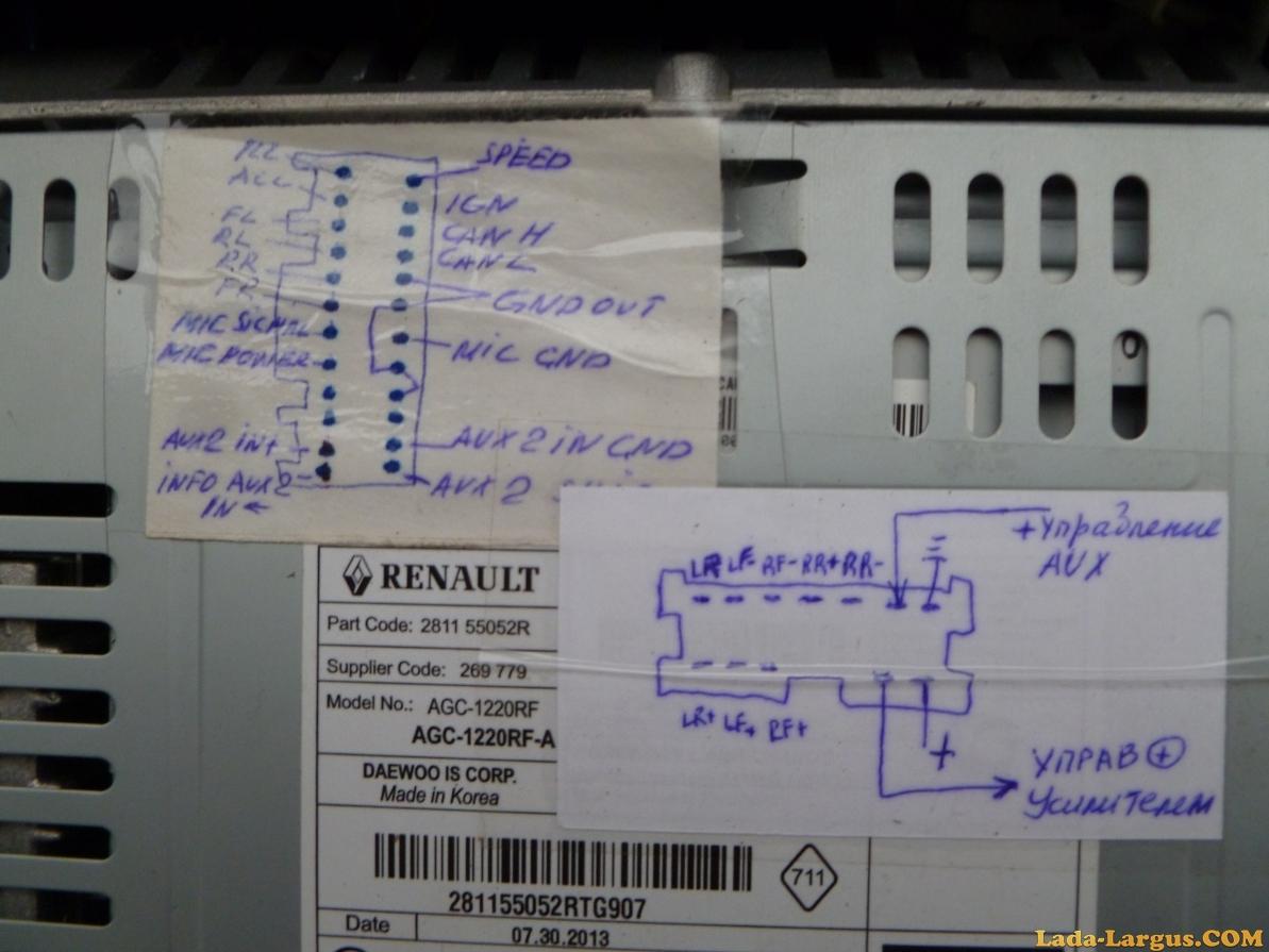 схема подключения магнитолы на рено логан 2013