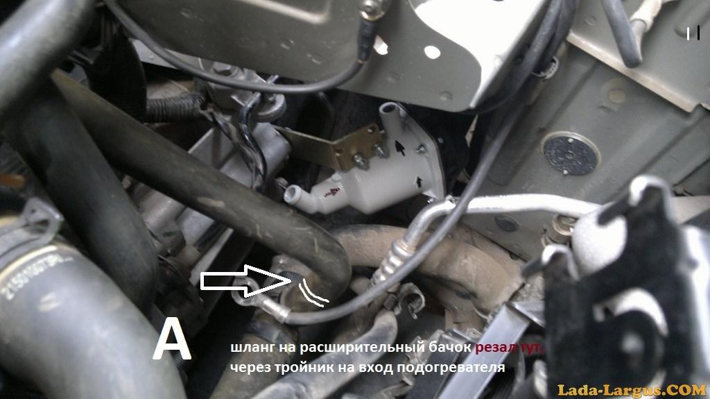 Установка котла подогрева на автомобиль своими руками