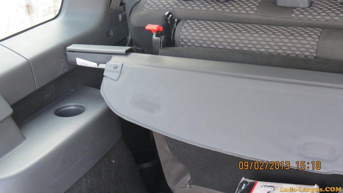 Шторка багажника ларгус 167