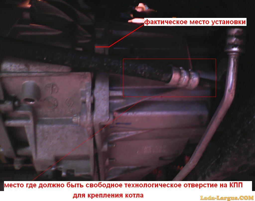 схема охлаждение двигателя логан