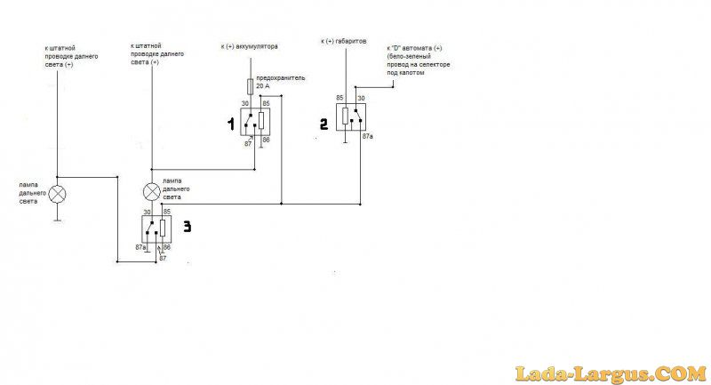 Фото №3 - схема подключения дневных ходовых огней на ВАЗ 2110