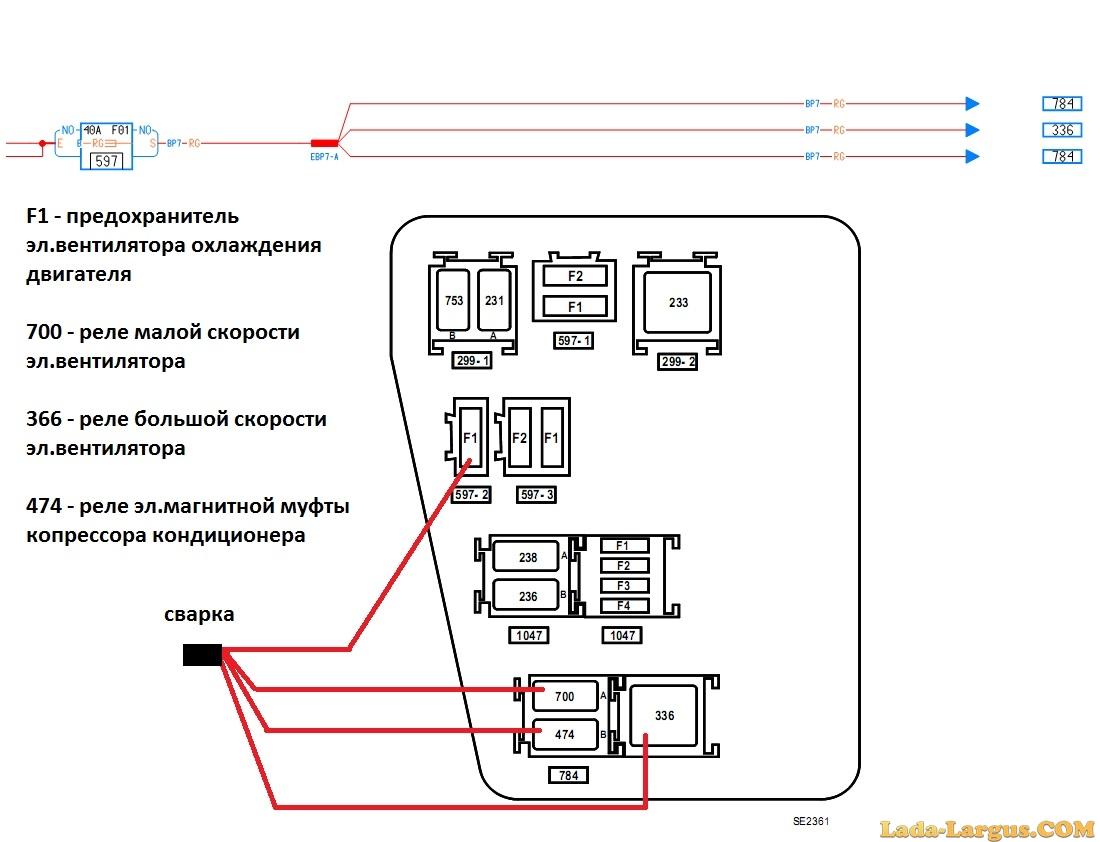 4 провода телефон схема: