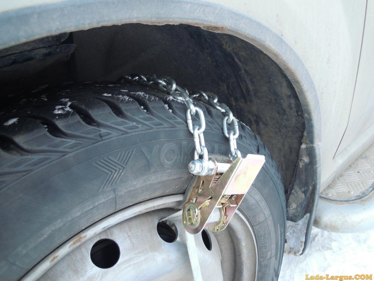 Цепи для колес автомобиля своими руками