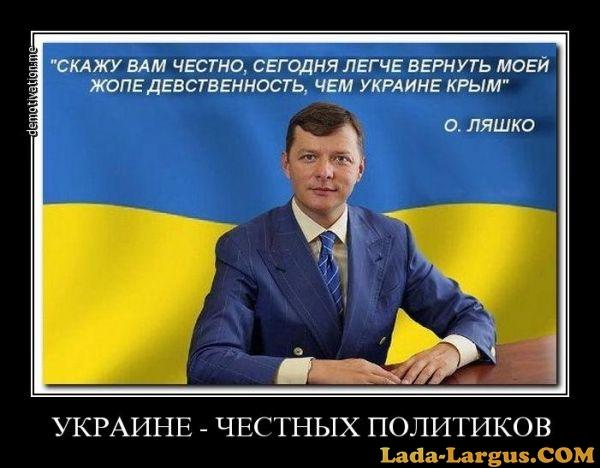 Но поэт очень внимательно следит за происходящим на украине и не может оставаться равнодушным.